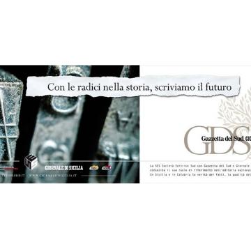 GDS 4